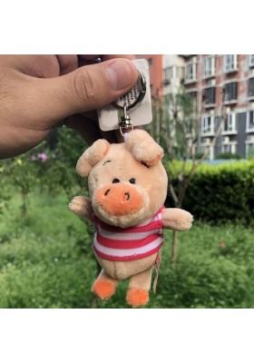 Porte-Clés Peluche Cochon 11 cm